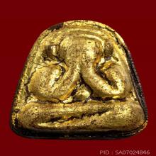 พระปิดตาสะดือเล็กปิดทอง2แผ่นหลวงปู่เฮี้ยงวัดป่าชลบุรี