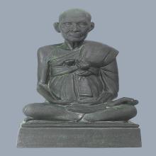 พระบูชา สมเด็จพระพุฒาจารย์โต วัดระฆัง รุ่นอนุสรณ์ 122 ปี