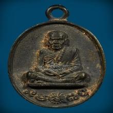 เหรียญหล่อทองทิพย์ หลวงปู่หมุน รุ่นไตรมาสรวยทันใจ สวยมาก