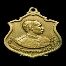 เหรียญรัชกาลที่ 5 ครบรอบ80 โรงเรียนนายร้อยจปร ปี2510 (กะไหล่