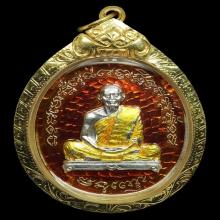 เหรียญเจริญพรไตรมาส ๕๕  หลวงพ่อสาคร  เนื้อเงินลงยา เลข 482