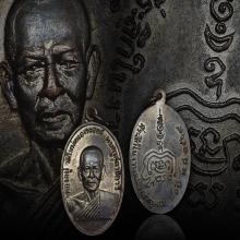 เหรียญหลวงพ่อทองอยู่ 2509 เนื้อทองแดงรมดำ บล็อค2/2