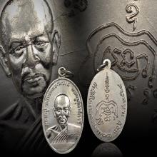 เหรียญหลวงพ่อทองอยู่ 2509 เนื้อทองแดงชุบนิกเกิ้ล บล็อค 2/2