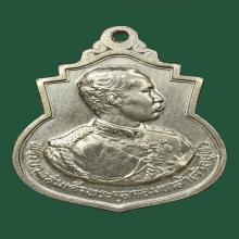 เหรียญรัชกาลที่5 ครบรอบ99 ปี2529 ร.ร.นายร้อย เนื้อเงิน