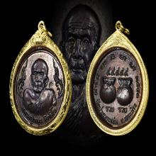 เหรียญถุงเงินถุงทอง รวย รวย หลวงปู่หมุน เสาร์5มหาเศรษฐี