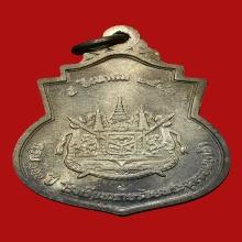 เหรียญร.5 ครบรอบ111ปี ร.ร.นายร้อยจปร เนื้อเงิน พร้อมกล่องเดิ