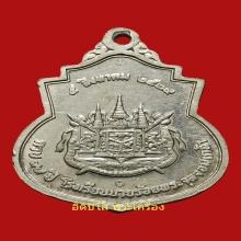 เหรียญรัชกาลที่5 ครบรอบ99 ปี2529 ร.ร.นายร้อยจปร เนื้อเงิน