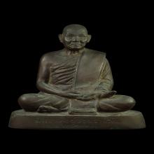 พระบูชาหลวงปู่ชอบ ฐานสโม พิมพ์๒๔๑๗ ปี พ.ศ.2517