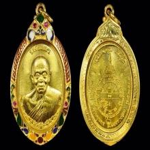 เหรียญหลวงพ่อคูณรุ่นเมตตาครึ่งองค์เนื้อทองคำเบอร์ 2