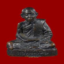 รูปหล่อหลวงปู่ทิม นะชาลีติ ทองแดง  สร้าง 50 องค์