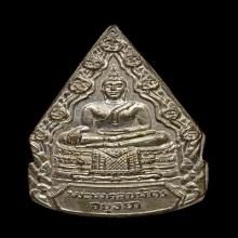 เหรียญมงคลบพิตร(แหนบ) แจกกรรมการ (1)