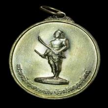 เหรียญพระยาพิชัยดาบหักเนื้อเงิน 2513