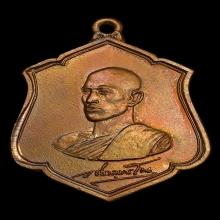 เหรียญทรงผนวช ร.10 เบล็อคลึก ไม่มีตัวเลข หายากมากๆ สวยแชมป์