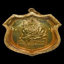 เหรียญโล่ห์พระพรหมพิมพ์ใหญ่