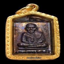 เหรียญกระโดดบาตร หลวงปู่ดู่ วัดสะแก นิยม ปี32