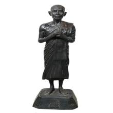 พระบูชา หลวงพ่อโอภาสี บางมด กทม.ปี2522 สูง 24นิ้ว