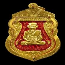 เหรียญเนื้อทองคำลงยา ๑oo ปี หลวงพ่อทวด วัดช้างให้ ปี ๒๕๕๕