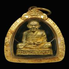 หลวงปู่หมุน รูปหล่อไตรมาสรวยทันใจ พิมพ์เล็ก เนื้อทองทิพย์