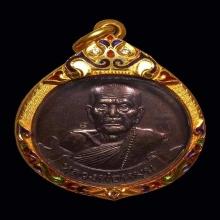 เหรียญหมุนเงินหมุนทอง ประคำ 19 เม็ด หลวงปู่หมุน