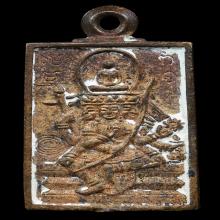 เหรียญ หล่อพรหม หลวงปู่ดู่ เนื้อทองเหลือง สวยเดิม