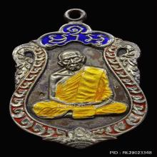 เหรียญเสมานวะหน้าเงินลงยาสามสี.หลวงปูทิม สวยเดิมดี