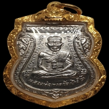 หลวงพ่อทวด เหรียญเลื่อนสมณศักดิ์ พิมพ์ไม่ผ่าปาก