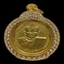 เหรียญหลวงพ่อสุด วัดกาหลง รุ่น3 สังฆาฏิใหญ่ (ทุย) เนื้อทองคำ