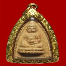 พระพุทโธน้อย พิมพ์เล็ก เนื้อดิน ปี ๒๔๙๔