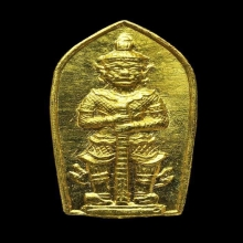 ท้าวเวสสุวรรณ ใบมะขาม เนื้อทองคำ รุ่น1 วัดจุฬามณี องค์ที่2