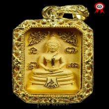 80ปีแปดเหลี่ยมทองคำ
