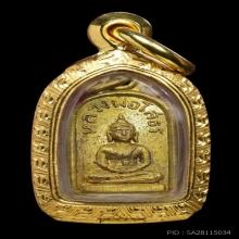 หลวงพ่อโสธร ใบมะขามปี2505 เนื้อทองแดงกระไหล่ทอง