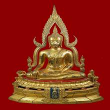 พระบูชาชินราชแม่ทัพภาค3