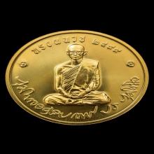 เหรียญทรงพนวช ที่ระรึกวัดบวรนิเวศวรวิหาร : เนื้อทองคำ ปี50
