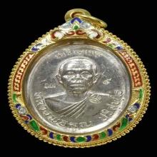 เหรียญพลวงพ่อคูณรุ่นเจริญพรเนื้อเงินปี2536