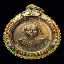 เหรียญหลวงพ่อคูณรุ่นเจริญพรเนื้อนวะปี2536
