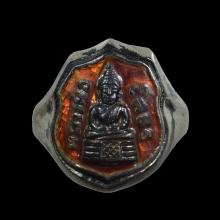 แหวนอาร์มหลวงพ่อโสธร ปี2509 ตรงปี แชมป์