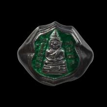 แหวนอาร์มหลวงพ่อโสธร ปี 2503 สีเขียว