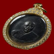 ติดที่ 4 เหรียญรุ่นแรก หลวงพ่อแดง วัดเขาบันไดอิฐ ปี2503 สวย