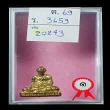 พระรูปเหมือนปั๊ม หลวงพ่อเต๋ คงทอง วัดสามง่าม ปี 2506