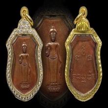 เหรียญหลวงพ่อธรรมจักร พิมพ์หน้าใหญ๋ พ.ศ.๒๔๖๑