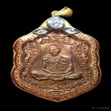 เสมา 8 รอบ ((..บล็อคทองคำ...บล็อคนวะโลหะ..)) หลวงปู่ทิม