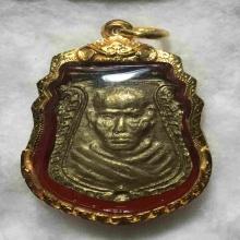 เหรียญหล่อหน้าเสือ หลวงพ่อน้อย รุ่นเสริม 1 พิมพ์สองหน้า