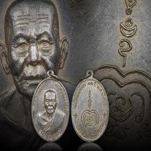 เหรียญ 90 ปี เนื้อเงิน หลวงพ่อทองอยู่ ปี2519 (หลังยันต์)