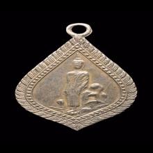 เหรียญหลวงปู่ภู