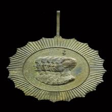 เหรียญสตพรรษมาลา 100ปีกรุงรัตนโกสินทร์