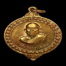 องค์ที่ 5 เหรียญรุ่นแรก หลวงปู่ศรีจันทร์ วัณณาโภ พ.ศ. 2513