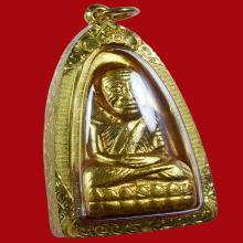 หลวงปู่ทวด วัดช้างไห้ หลังหนังสือใหญ่ เปียกทอง ปี 2508