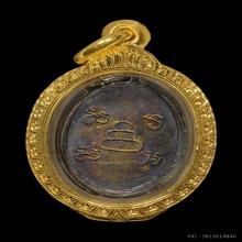 เหรียญหลวงพ่อแดงวัดใหญ่ชลบุรีเนื้อเงินลงยา