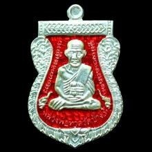 เหรียญหลวงพ่อทวด 100 ปี อาจารย์ทิม เนื้อเงินลงยาสีแดง