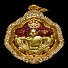 เหรียญทองคำ หลวงพ่อโปร่ง NO..8..ลงยาสีแดง
